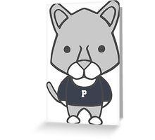 Lion Mascot Chibi Cartoon Greeting Card