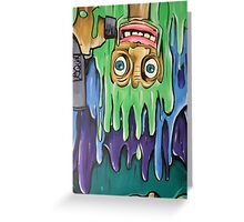 Hey Squirt Greeting Card