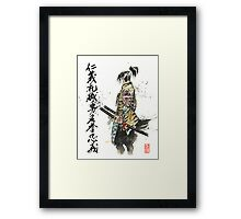 Japanese Calligraphy with Samurai with sword Framed Print