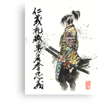 Japanese Calligraphy with Samurai with sword Canvas Print