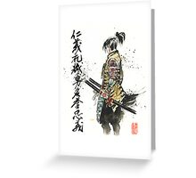 Japanese Calligraphy with Samurai with sword Greeting Card
