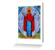 Mary by Pierre Blanchard Greeting Card