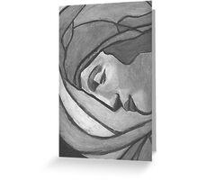 Madonna of Humility Greeting Card