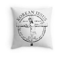 Korean Jesus - 21 Jump Street Throw Pillow