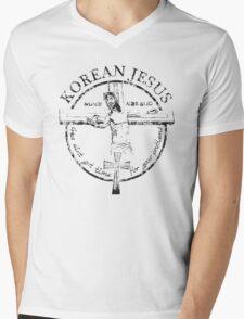 Korean Jesus - 21 Jump Street T-Shirt