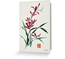 Blossoms and Reeds Greeting Card