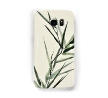 Reed's Reeds Samsung Galaxy Case/Skin