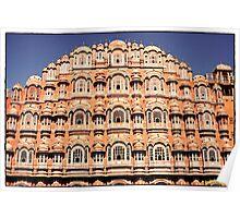 Hawa Mahal - Jaipur Poster