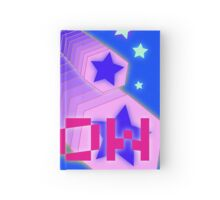 Vaporwave-WOW Hardcover Journal
