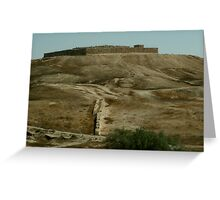 Tel Arad, Israel Greeting Card