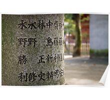 Written In Stone Poster