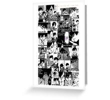 kaneki ken can ken idk Greeting Card