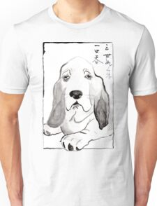 Hound in Japanese Ink Wash Unisex T-Shirt