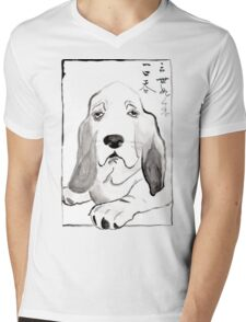 Hound in Japanese Ink Wash Mens V-Neck T-Shirt