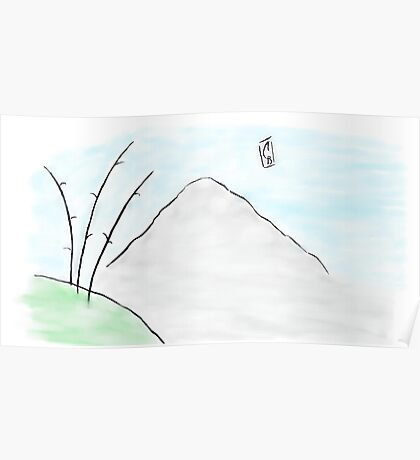 Japanese ink painting (color) Poster