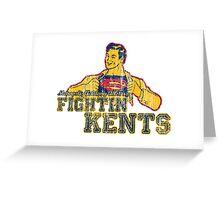 Fightin' Kents of Metropolis Academy Greeting Card