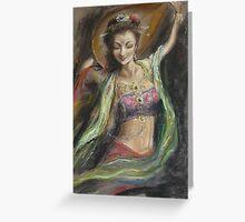 'Spirit Dance' the Celebration of life energy Greeting Card