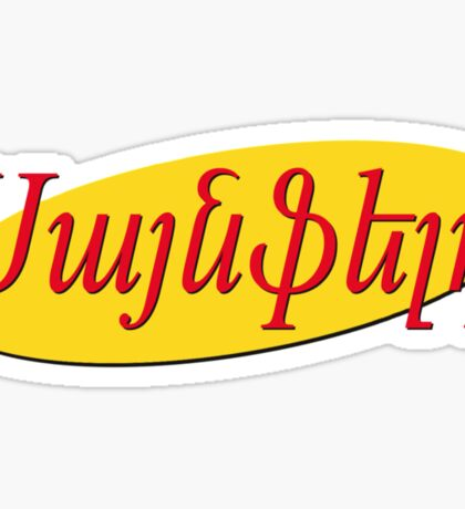 Armenian Seinfeld Logo Sticker