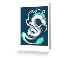 Studio Ghibli - Spirited Away - Haku (Dragon) Greeting Card
