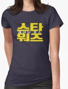 Awaken Womens Fitted T-Shirt