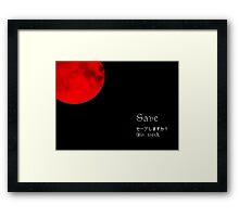 Save Blood Framed Print