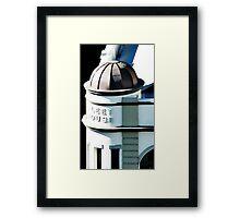 fleet house Framed Print