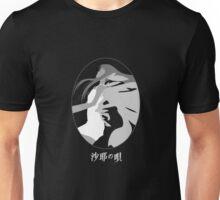 Saya no uta - Saya Unisex T-Shirt