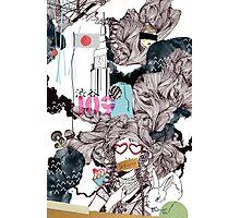 Tokyo Daydream Photographic Print