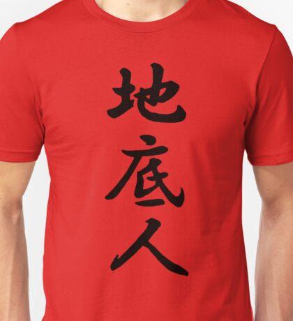 Underground Person Unisex T-Shirt