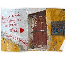 Universal Language, Athens Greece Poster