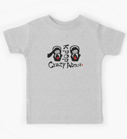 Boy & girl crazy about KPOP Kids Tee