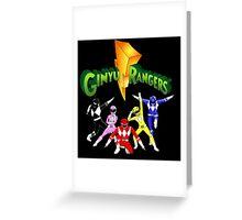 Mighty Morhpin Ginyu Rangers Greeting Card