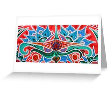 Central Focal Point  Greeting Card
