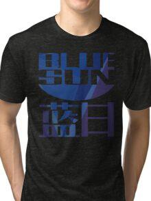 Firefly Serenity Blue Sun Logo Tri-blend T-Shirt
