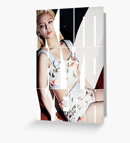 Girls' Generation (SNSD) Kim Hyoyeon 'Lion Heart' Greeting Card