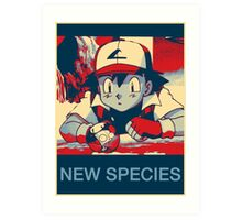 Ash & Gir New Species  Art Print