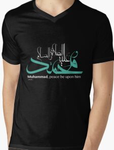 Arabic Calligraphy - Muhammad, Peace be upon him Mens V-Neck T-Shirt