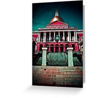 """Massachusetts State House"" - Boston, Massachusetts Greeting Card"