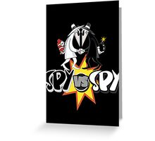 Spy VS Spy Greeting Card