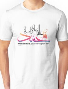 Arabic Calligraphy - Muhammad, Peace be upon him Unisex T-Shirt