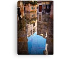 Venetian glass Canvas Print