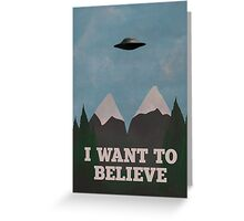 X-Files Twin Peaks mashup v2 Greeting Card