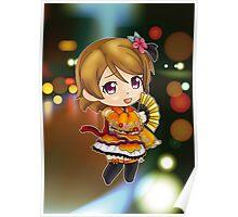 Hanayo - Angelic Angel chibi edit. 1 Poster