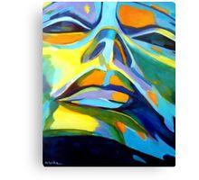 """Speechless yearning"" Canvas Print"
