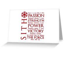 Sith Greeting Card