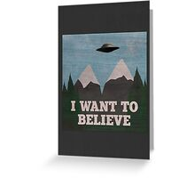 X-Files Twin Peaks mashup Greeting Card