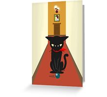In the corridors Greeting Card