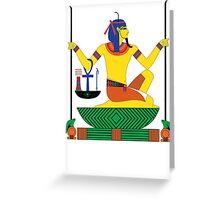 Heh [FRESH Colors] | Egyptian Gods, Goddesses, and Deities Greeting Card