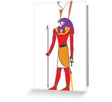 Horus [FRESH Colors] | Egyptian Gods, Goddesses, and Deities Greeting Card