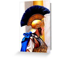 """""""Say the Word"""" Roman Centurion Soldier Officer Ancient Rome New Testament Bible Times Greeting Card"""